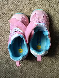 靴_ベルトなし.jpg